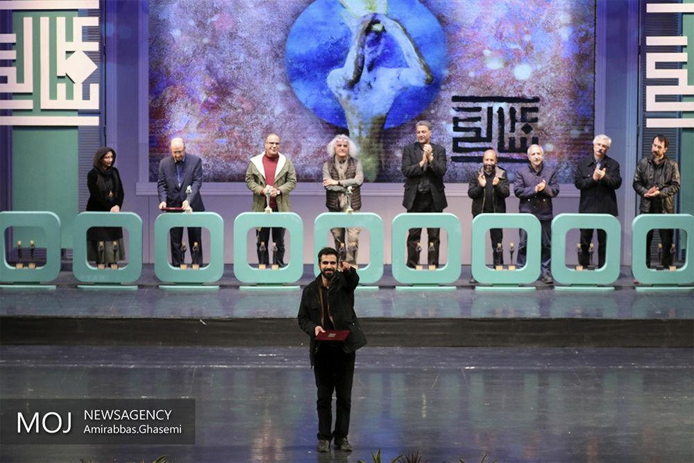 انتخاب «خانه نمایش دا» به عنوان تماشاخانه برتر در سی و هفتمین جشنواره بین المللی فجر